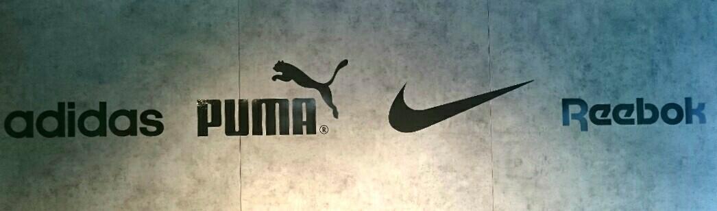 Sneakerwand